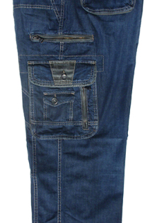 PRODIGY джинсы большого размера с карманами